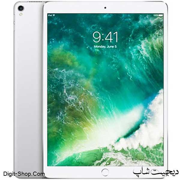 اپل آیپد پرو 10.5 2017 , Apple iPad Pro 10.5 2017