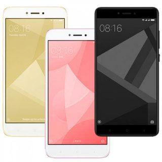 مشخصات قیمت گوشی شیائومی 4X ردمی 4 ایکس , Xiaomi Redmi 4X | دیجیت شاپ