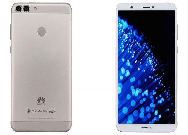 چهره و مشخصات احتمالی هوآوی اینجوی 7 اس (Huawei Enjoy 7s) - دیجیت شاپ