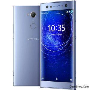 مشخصات قیمت خرید سونی اکسپریا ایکس ای 2 اولترا - Sony Xperia XA2 Ultra - دیجیت شاپ