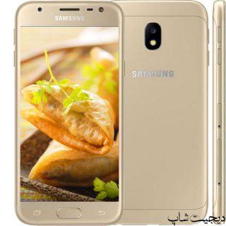 مشخصات قیمت گوشی سامسونگ J3 گلکسی جی 3 2017 , Samsung Galaxy J3 2017 | دیجیت شاپ