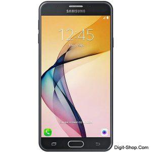 مشخصات قیمت خرید سامسونگ گلکسی جی 7 پرایم - Samsung Galaxy J7 Prime - دیجیت شاپ