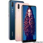 مشخصات قیمت گوشی هواوی P20 پی 20 , Huawei P20 | دیجیت شاپ