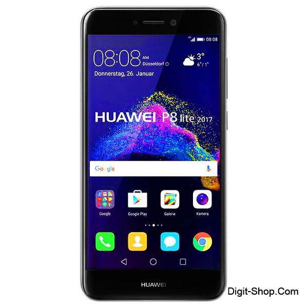 مشخصات قیمت خرید هواوی پی 8 لایت 2017 - Huawei P8 Lite 2017 - دیجیت شاپ