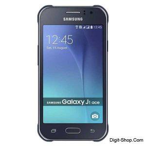 مشخصات قیمت خرید سامسونگ گلکسی جی 1 آیس - Samsung Galaxy J1 Ace (J111) - دیجیت شاپ