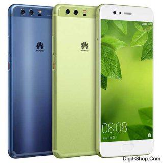 مشخصات قیمت گوشی هواوی P10 پی 10 , Huawei P10 | دیجیت شاپ