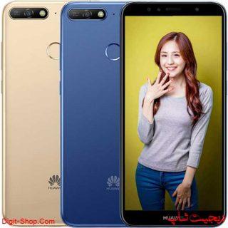 مشخصات قیمت گوشی هواوی Y6 وای 6 پرایم 2018 , Huawei Y6 Prime 2018 | دیجیت شاپ