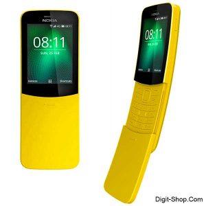 مشخصات قیمت خرید نوکیا 8110 فور جی - Nokia 8110 4G - دیجیت شاپ