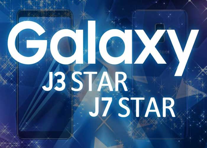 معرفی مدل های جدید Samsung Galaxy J3 Star J7 Star - دیجیت شاپ