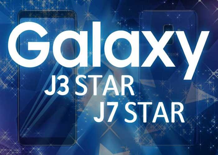 مدل های جدید Samsung Galaxy J3 Star , J7 Star
