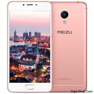 مشخصات قیمت خرید میزو ام 3 اس - Meizu M3s - دیجیت شاپ