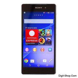 مشخصات قیمت خرید سونی اکسپریا زد 2 - Sony Xperia Z2 - دیجیت شاپ