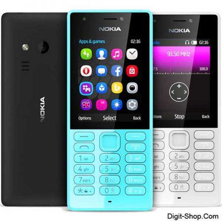 مشخصات قیمت گوشی نوکیا 216 , Nokia 216 | دیجیت شاپ