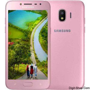 مشخصات قیمت خرید سامسونگ گلکسی جی 2 کور - Samsung Galaxy J2 Core - دیجیت شاپ