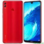 مشخصات قیمت گوشی آنر 8X ایکس مکس , Honor 8X Max | دیجیت شاپ