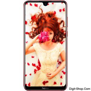مشخصات قیمت خرید آنر 8 ایکس مکس - Honor 8X Max - دیجیت شاپ
