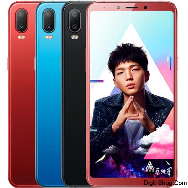 مشخصات قیمت خرید سامسونگ گلکسی ای 6 اس - Samsung Galaxy A6s - دیجیت شاپ