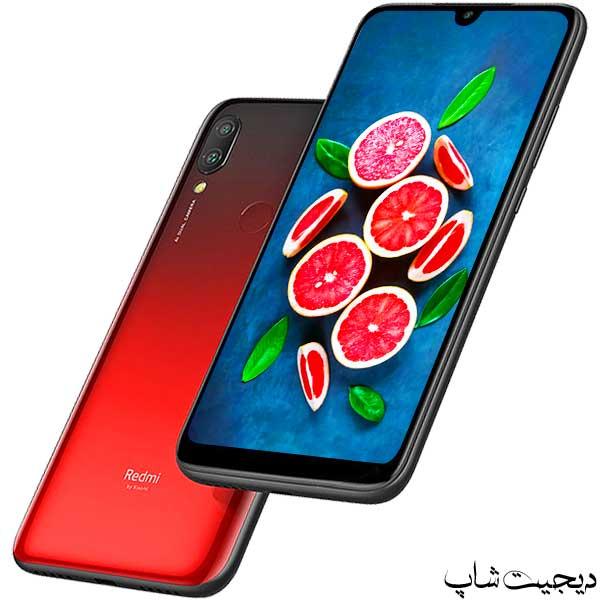 قیمت خرید شیائومی ردمی 7 , Xiaomi Redmi 7 - دیجیت شاپ