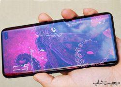 قیمت خرید سامسونگ گلکسی اس ۱۰ (پلاس) – (Plus) Samsung Galaxy S10