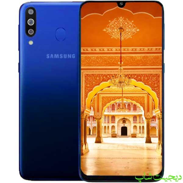 قیمت خرید سامسونگ گلکسی ام 30 , Samsung Galaxy M30 - دیجیت شاپ