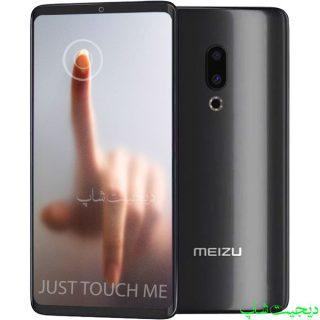 مشخصات قیمت گوشی میزو زیرو , Meizu Zero | دیجیت شاپ
