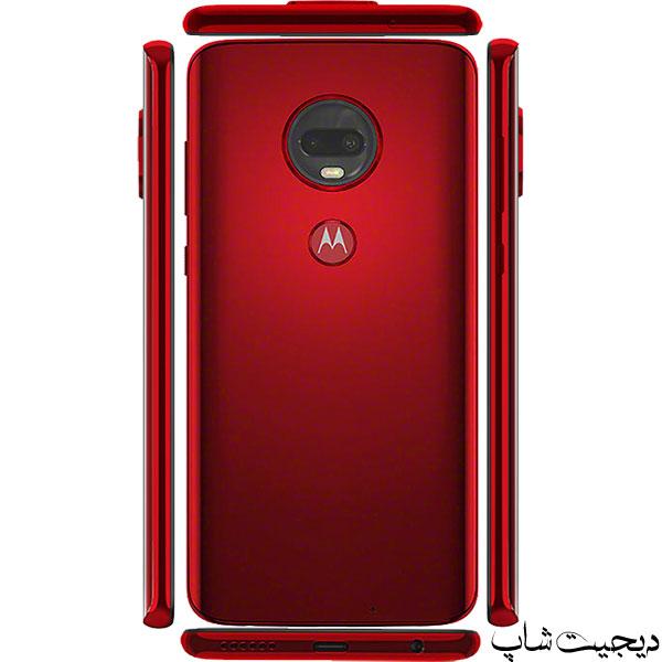 قیمت خرید موتورولا موتو جی 7 پلاس , Motorola Moto G7 Plus - دیجیت شاپ