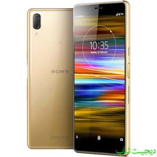 مشخصات قیمت گوشی مشخصات قیمت گوشی سونی اکسپریا L3 ال 3 , Sony Xperia L3 | دیجیت شاپ