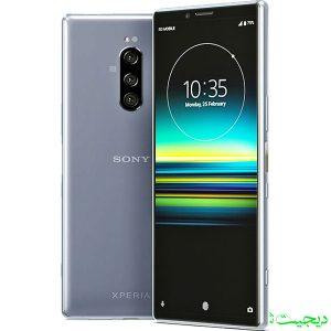 مشخصات قیمت گوشی سونی اکسپریا 1 - Sony Xperia 1 | دیجیت شاپ