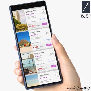 مشخصات قیمت گوشی سونی اکسپریا 10 پلاس , Sony Xperia 10 Plus | دیجیت شاپ