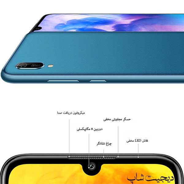 هواوی Y6 وای 6 پرو 2019 , Huawei Y6 Pro 2019