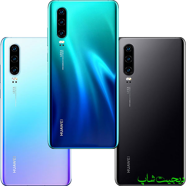 قیمت خرید هوآوی پی 30 , Huawei P30 - دیجیت شاپ