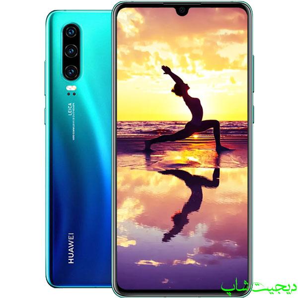 مشخصات قیمت خرید هواوی پی 30 - Huawei P30 - دیجیت شاپ