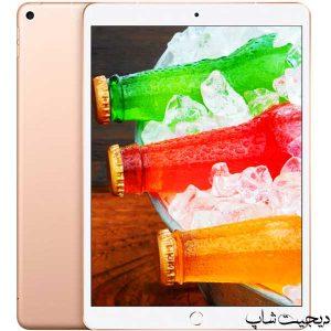مشخصات قیمت خرید اپل آیپد ایر (2019) - Apple iPad Air (2019) - دیجیت شاپ