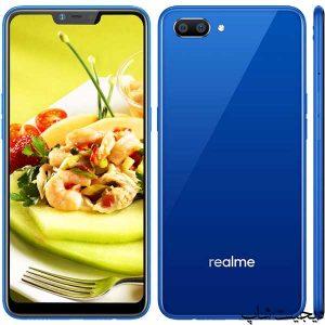 مشخصات قیمت خرید ریلمی سی 1 (2019) - Realme C1 (2019) - دیجیت شاپ