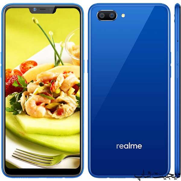 ریلمی سی 1 (2019) - Realme C1 (2019)