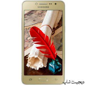 مشخصات قیمت خرید سامسونگ گلکسی گرند پرایم پلاس - Samsung Galaxy Grand Prime Plus - دیجیت شاپ