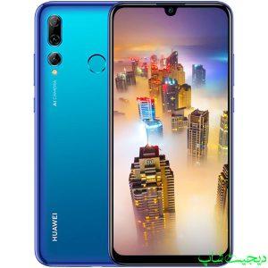 مشخصات قیمت خرید هواوی پی اسمارت پلاس 2019 - Huawei P Smart Plus 2019 - دیجیت شاپ