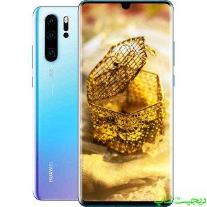 مشخصات قیمت خرید هواوی پی 30 پرو - Huawei P30 Pro - دیجیت شاپ