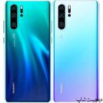 قیمت خرید هوآوی پی 30 پرو , Huawei P30 Pro - دیجیت شاپ