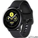 سامسونگ گلکسی واچ اکتیو , Samsung Galaxy Watch Active