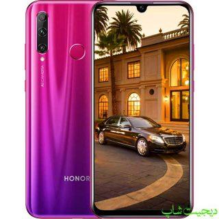 مشخصات قیمت خرید آنر 20 ای - Honor 20i