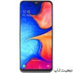سامسونگ A20e گلکسی ای 20 ایی , Samsung Galaxy A20e
