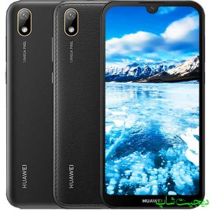 مشخصات قیمت خرید هواوی وای 5 (2019) - Huawei Y5 (2019) - دیجیت شاپ