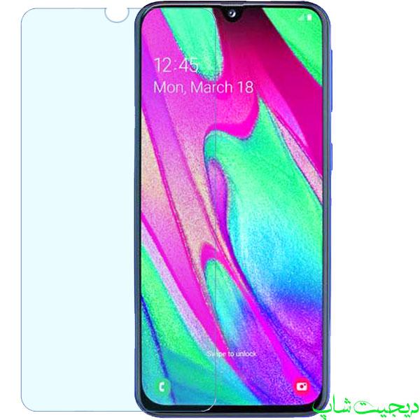 قیمت خرید گلس محافظ صفحه نمایش سامسونگ گلکسی ای 40 - Samusung Galaxy A40 - دیجیت شاپ