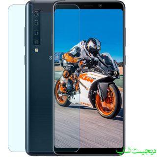 قیمت محافظ صفحه نمایش گلس سامسونگ A9 گلکسی ای 9 , Samsung Galaxy A9   دیجیت شاپ