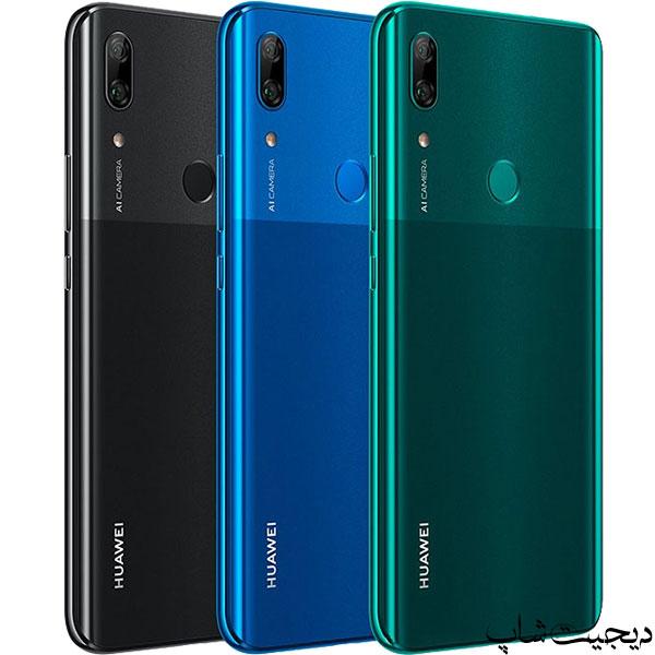هواوی P پی اسمارت Z زد , Huawei P Smart Z