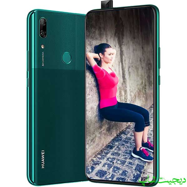 مشخصات قیمت گوشی هواوی P پی اسمارت Z زد , Huawei P Smart Z | دیجیت شاپ