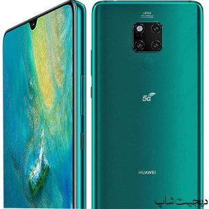 مشخصات قیمت خرید هواوی میت 20 ایکس (5 جی) - Huawei Mate 20 X (5G) - دیجیت شاپ