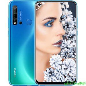 مشخصات قیمت خرید هواوی نوا 5 آی - Huawei nova 5i - دیجیت شاپ