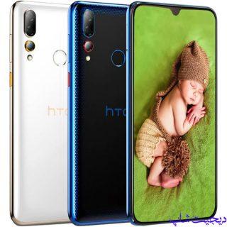 مشخصات قیمت خرید اچ تی سی دیزایر 19 پلاس - HTC Desire 19 Plus - دیجیت شاپ